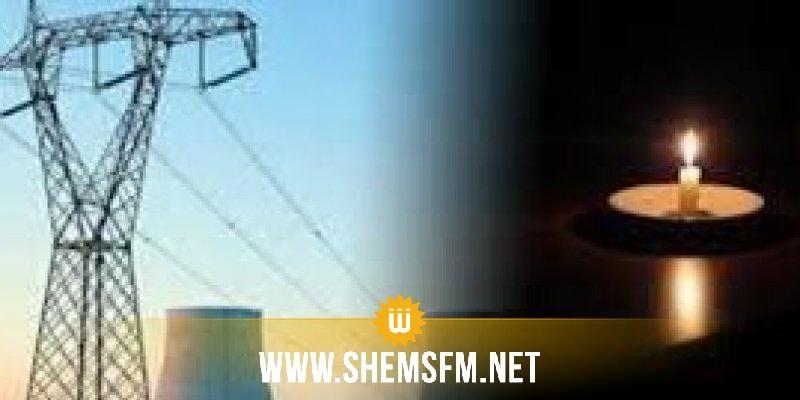 انقطاع مفاجئ للكهرباء في عدة مناطق من الجمهورية: الستاغ توضح وتعتذر