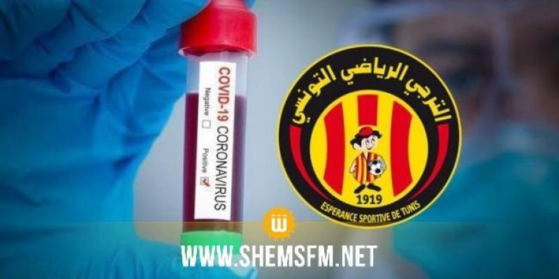 الترجي: 3 إصابات جديدة بفيروس كورونا