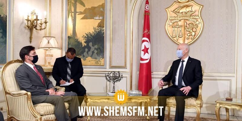 خلال لقائه رئيس الدولة: وزير الدفاع الأمريكي يؤكد أن بلاده تقاسم تونس رؤيتها في معالجة ظاهرة الإرهاب