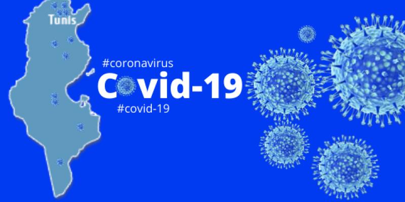 تسجيل 19 حالة وفاة و1008 إصابات جديدة بفيروس كورونا في تونس