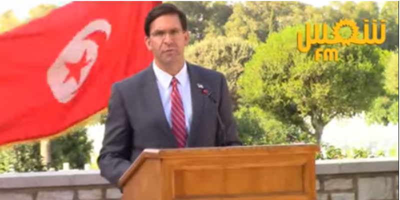 وزير الدفاع الأمريكي: 'نتطلّع لمساعدة تونس في حماية موانئها البحرية وحدودها البرية وردع الإرهاب'