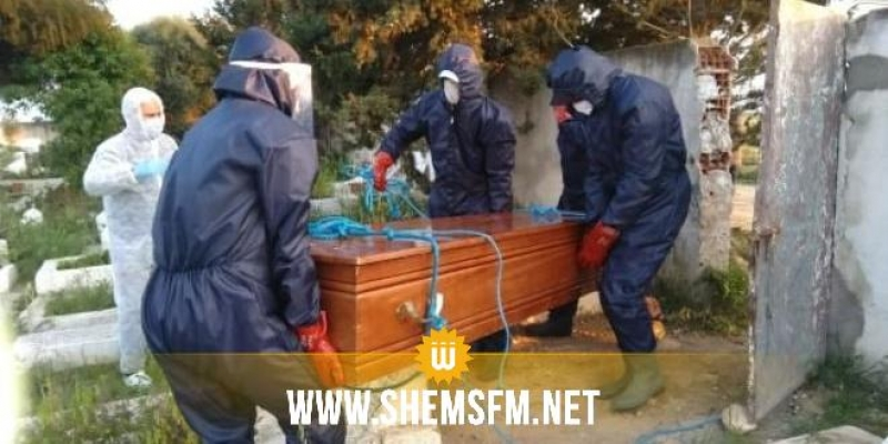 جندوبة: ابن متوفية بكورونا يؤكد تأخر دفن والدته إلى أن انبعثت منها رائحة كريهة