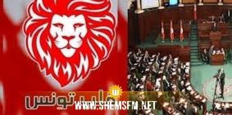 ارتفاع عدد نواب كتلة قلب تونس بالبرلمان إلى 30 نائبا