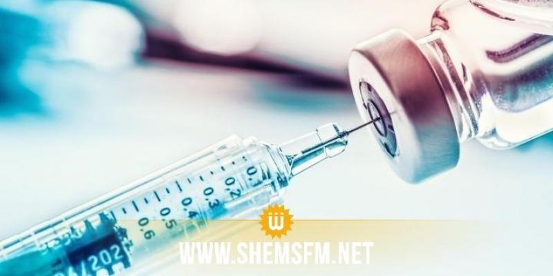 La Tunisie négocie l'obtention du vaccin contre la Covid-19 une fois son efficacité démontrée