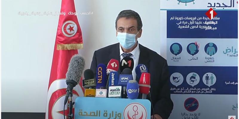 Tunisie : 750 cas de coronavirus dans les hôpitaux, dont 146 en réanimation