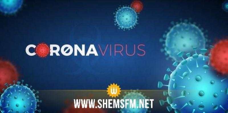 قابس: إصابة 30 شخصا بفيروس كورونا