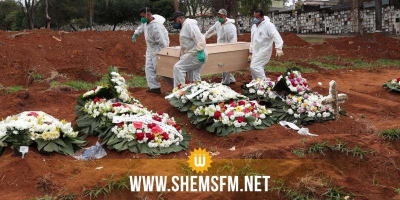 البرازيل: 24062 إصابة و461 وفاة جديدة بفيروس كورونا