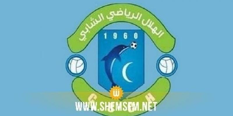 العضو الجامعي هشام الذيب: في حال فاز  هلال الشابة في التاس ممكن أن نلجأ  لبطولة  ب 16فريق
