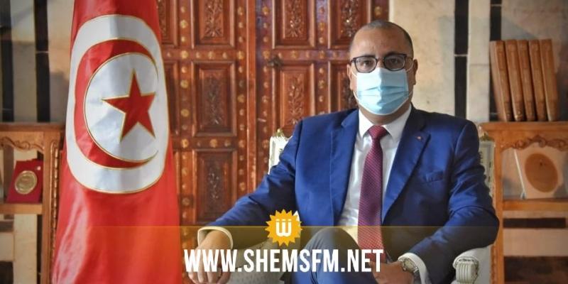 المشيشي يكشف أسباب إعفاء وزير الثقافة ويؤكد أن علاقته مع رئيس الجمهورية تحكمها ضوابط دستورية