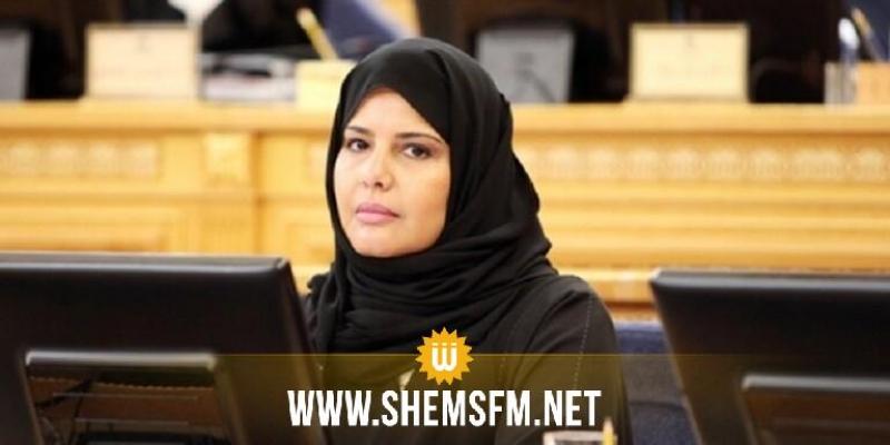 السعودية: لأول مرة الملك سلمان يعين إمرأة مساعدا لرئيس مجلس الشورى