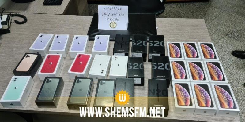 حجز 29 هاتف ذكي بحوزة عونين تابعين لإحدى الشركات بمطار تونس قرطاج