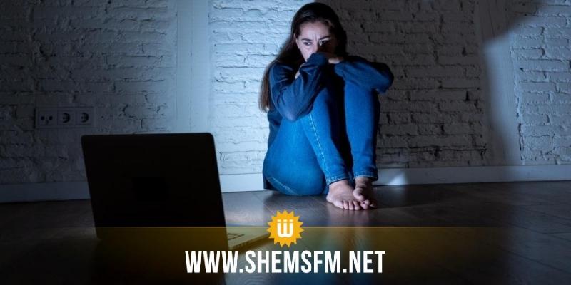 CREDIF : « 89% des femmes sont victimes de violences numériques, 95% d'autres elles ne portent pas plainte»