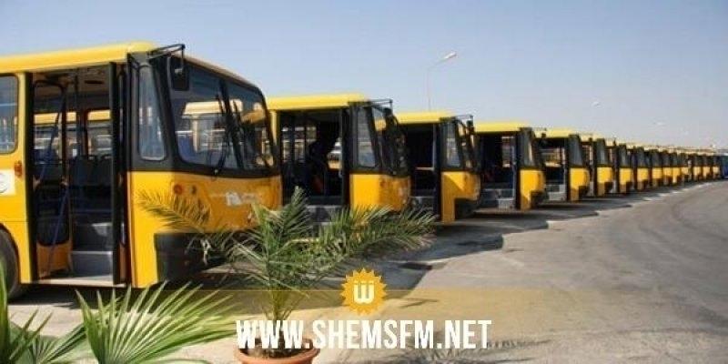 Les chauffeurs de la Transtu en grève inopinée, la direction explique