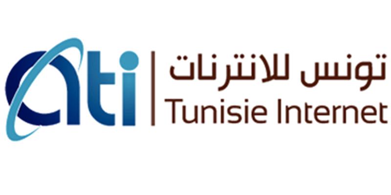 L'ATI inaugure sa première agence commerciale à Tunis
