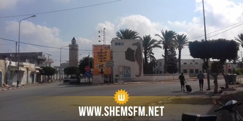 La coordination de soutien à Hilel Chebba annonce la désobéissance civile et une grève générale
