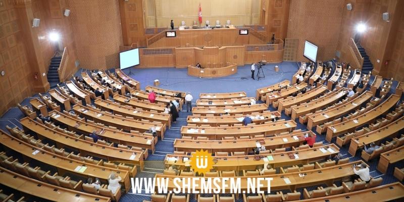 غدا.. البرلمان يعقد جلسة عامة للإعلان عن التركيبة الجديدة لهياكله والنظر في مقترح مثير للجدل حول تنقيح المرسوم 116
