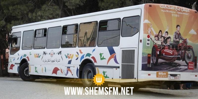 بنزرت: أعوان الشركة الجهوية للنقل يحتجون يطالبون بالتعقيم الدوري للحافلات والمحطات