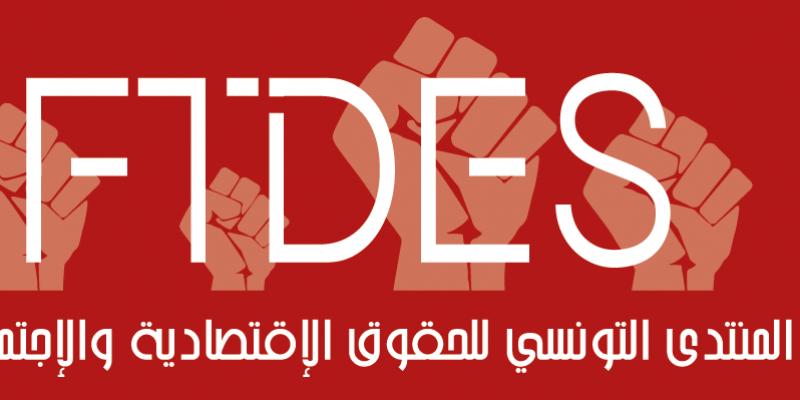 كورونا: منتدى الحقوق الإقتصادية والإجتماعية غاضب من ''التجاوزات الخطيرة'' في المصحات الخاصة