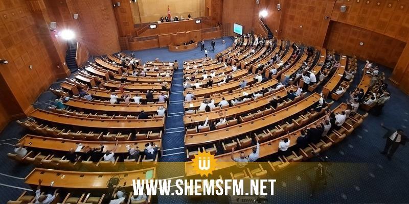 بداية من الليلة: اعتصام نائبات من كتلة الدستوري الحر في البرلمان