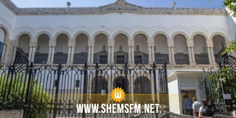 المحكمة الابتدائية بتونس ترفض قضية إستعجالية لعبير موسي بهدف إبطال الجلسة العامة اليوم
