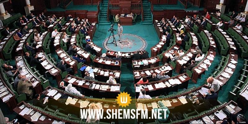 البرلمان: نواب يطالبون بفتح ملف أحداث الشابة الاخيرة وعرضها على الجلسة العامة