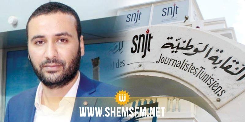 تنقيح المرسوم 116: نقيب الصحفيين يؤكد أن الإضراب العام مطروح في القطاع