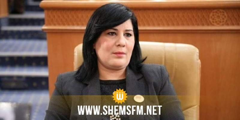 الدستوري الحر يدين تغاضي وزارة المرأة على العنف المسلط على رئيسة الكتلة ويدعو النيابة العمومية للتحرك