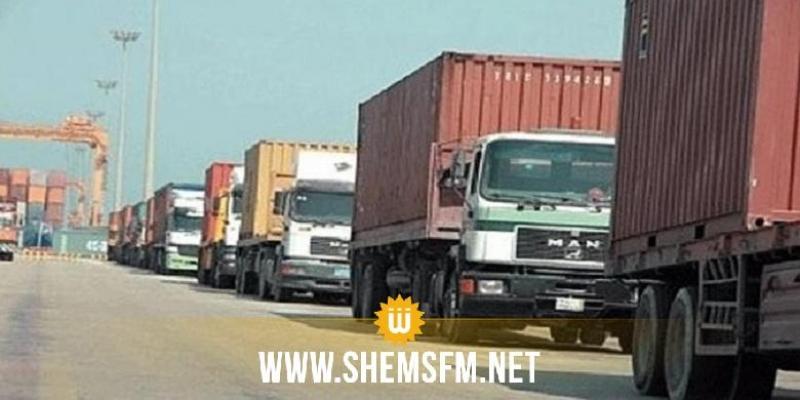 أصحاب عربات نقل البضائع يمكنهم التنقل خلال فترة منع الجولان شرط الاستظهار بالتراخيص القانونية