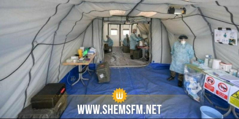 القصرين: تركيز مخبر عسكري متنقل للتحاليل الجرثومية