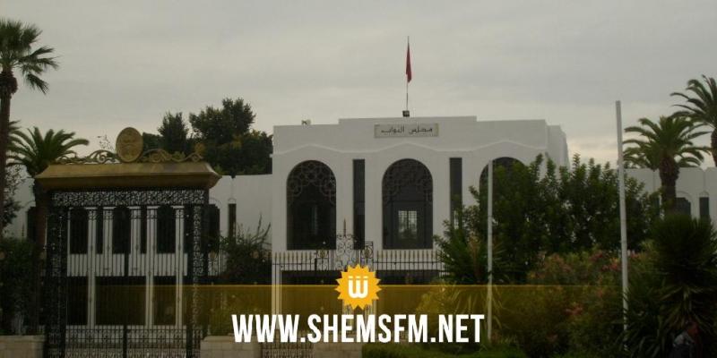 غدا إجتماع مكتب البرلمان: توجه لعقد جلسة عامة الاثنين المقبل 26 اكتوبر