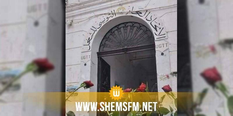 الوضع الصحي بالقصرين: اتحاد الشغل يطلق نداء استغاثة ويُحذر من كارثة حقيقية