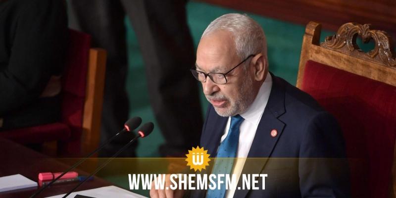 الكتلة الديمقراطية ترسل عدلا منفذا للبرلمان وتنبه رئيسه راشد الغنوشي