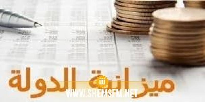 ميزانية الدولة 2021: نفقات التأجير ترتفع بنسبة 5.7%