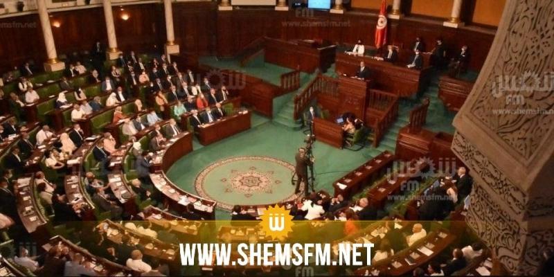 البرلمان يرفض طلب المشيشي بسحب مشاريع قوانين وعدم عرضها على جلسة عامة