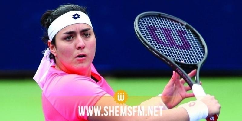 Tournoi d'Ostrava : Ons Jabeur éliminée en quarts de finale