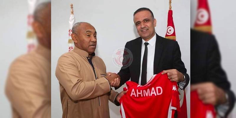 حسب مصدر انقليزي: تونس زكت أحمد أحمد لإنتخابات الكاف