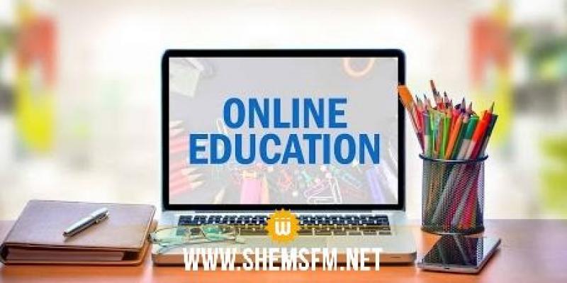 التعليم عن بعد محور ورشة وطنية لوزارة التربية