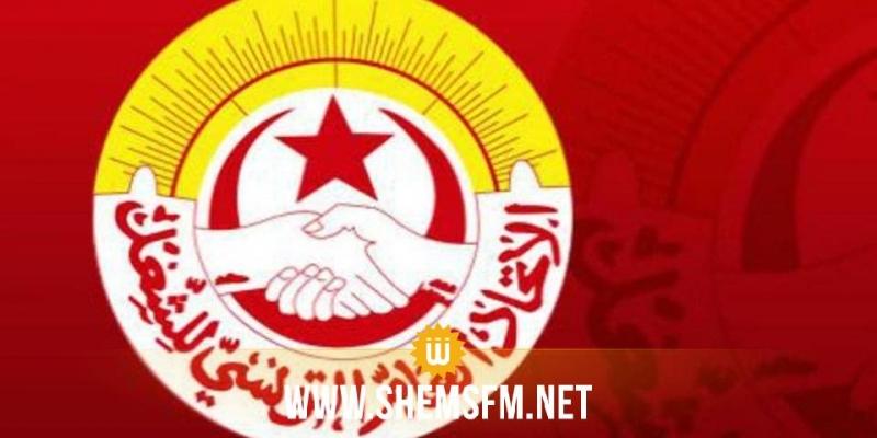بسبب كورونا: تأجيل المؤتمر غير الإنتخابي للإتحاد العام التونسي للشغل