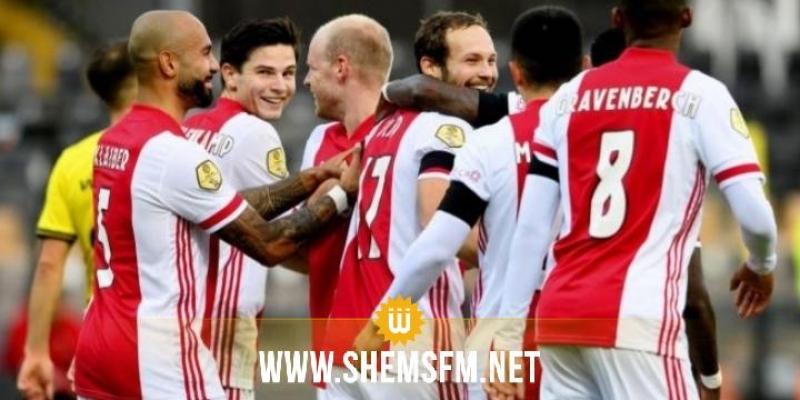 الدوري الهولندي: أجاكس يفوز بنتيجة 13 -0