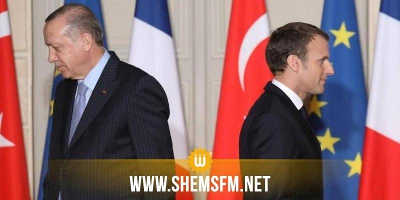 أردوغان يشكك في قوى ماكرون العقلية وفرنسا تستدعي سفيرها