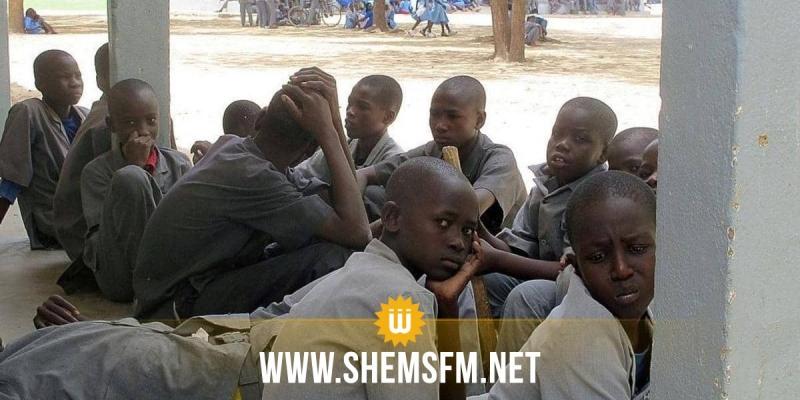 الكاميرون: مقتل 6 أطفال وإصابة 8 في هجوم مسلح على مدرسة