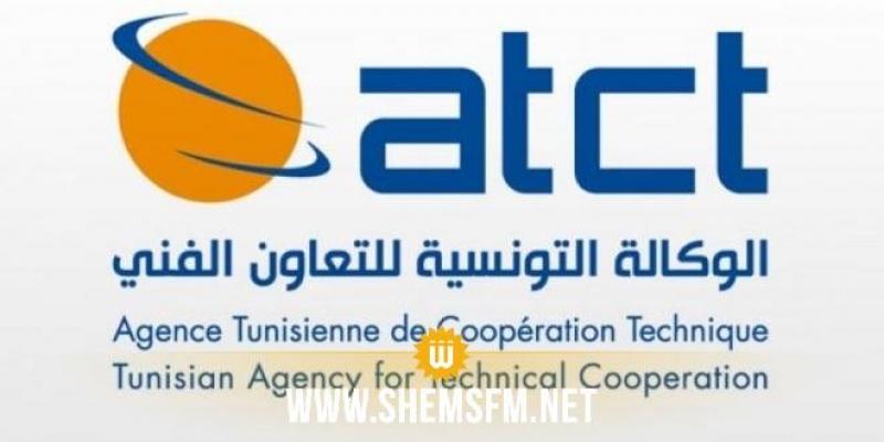 وكالة التعاون الفني: تراجع بـ53% في انتداب الكفاءات التونسية بالخارج