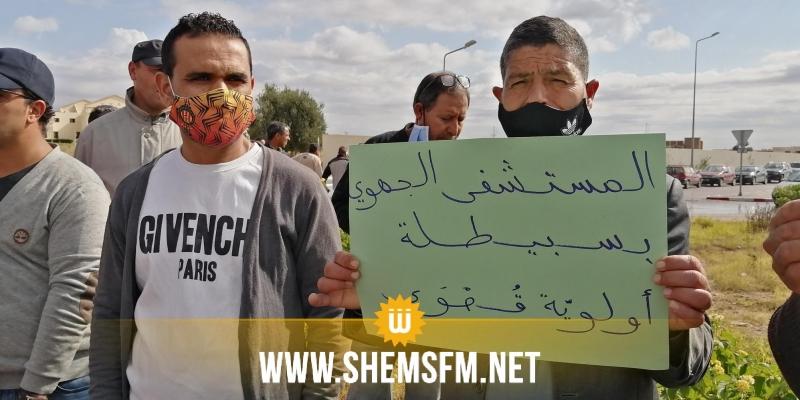 سبيطلة: وقفة احتجاجية ودعوات للتسريع باستكمال أشغال المستشفى الجديد