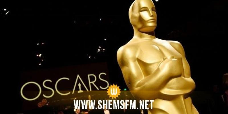 Oscars 2021: l'appel à candidature pour les producteurs de films tunisiens prolongé