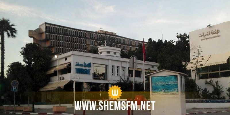 وزارة السياحة تنفي ما راج حول ''إلغاء شروط الإستظهار بعقد الزواج للإقامة في الفنادق''