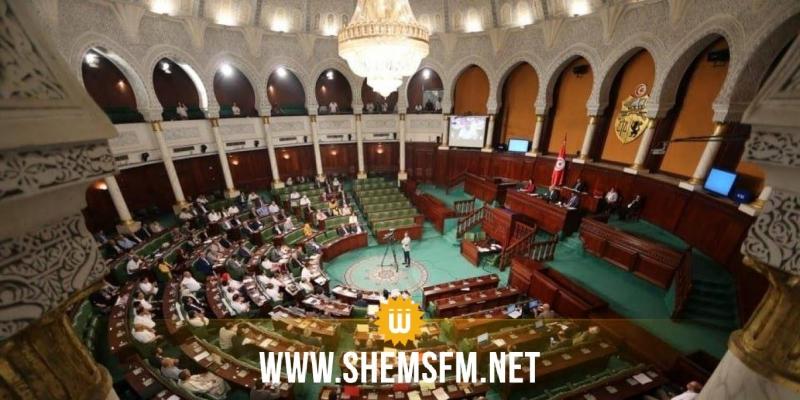 البرلمان: إعلان عماد الخميري رئيسا لكتلة حركة النهضة