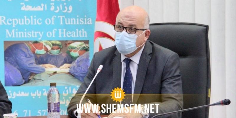 وزير الصحة فوزي المهدي في الحجر الصحي الذاتي