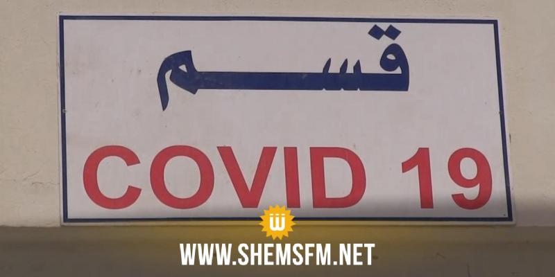 القصرين: الشروع في تركيز تجهيزات المستشفى الميداني الخاص بمرضى كوفيد-19