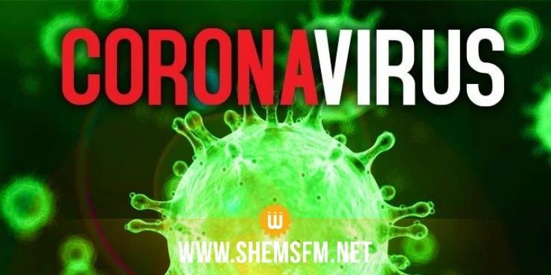الكاف: ارتفاع عدد الإصابات بفيروس كورونا بالمؤسسات التربوية إلى 67 حالة