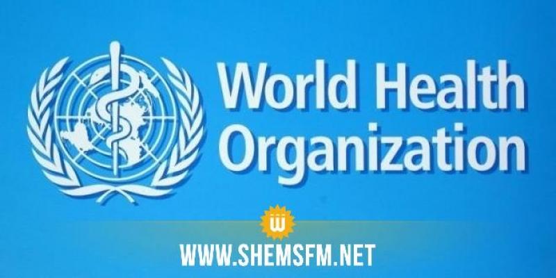 مكتب منظمة الصحة العالمية ينفي الدعوة إلى إغلاق المدارس لتفادي انتشار كورونا